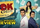 OK Boss – Season 1 Gujarati Web Series Download